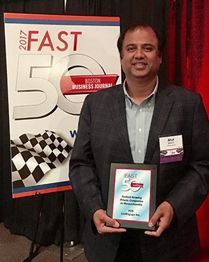 Altaf Shaikh, CEO of ListEngage, honored to accept the Boston Business Journal's 2017 Fast 50 award for the #19 fastest growing private company in Massachusetts